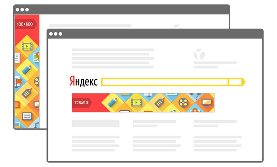 Яндекс увеличил баннеры на главной странице