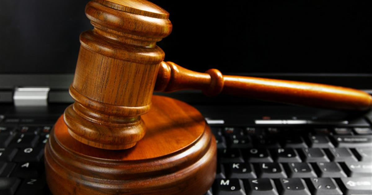 Министерство Юстиции США судится с Google