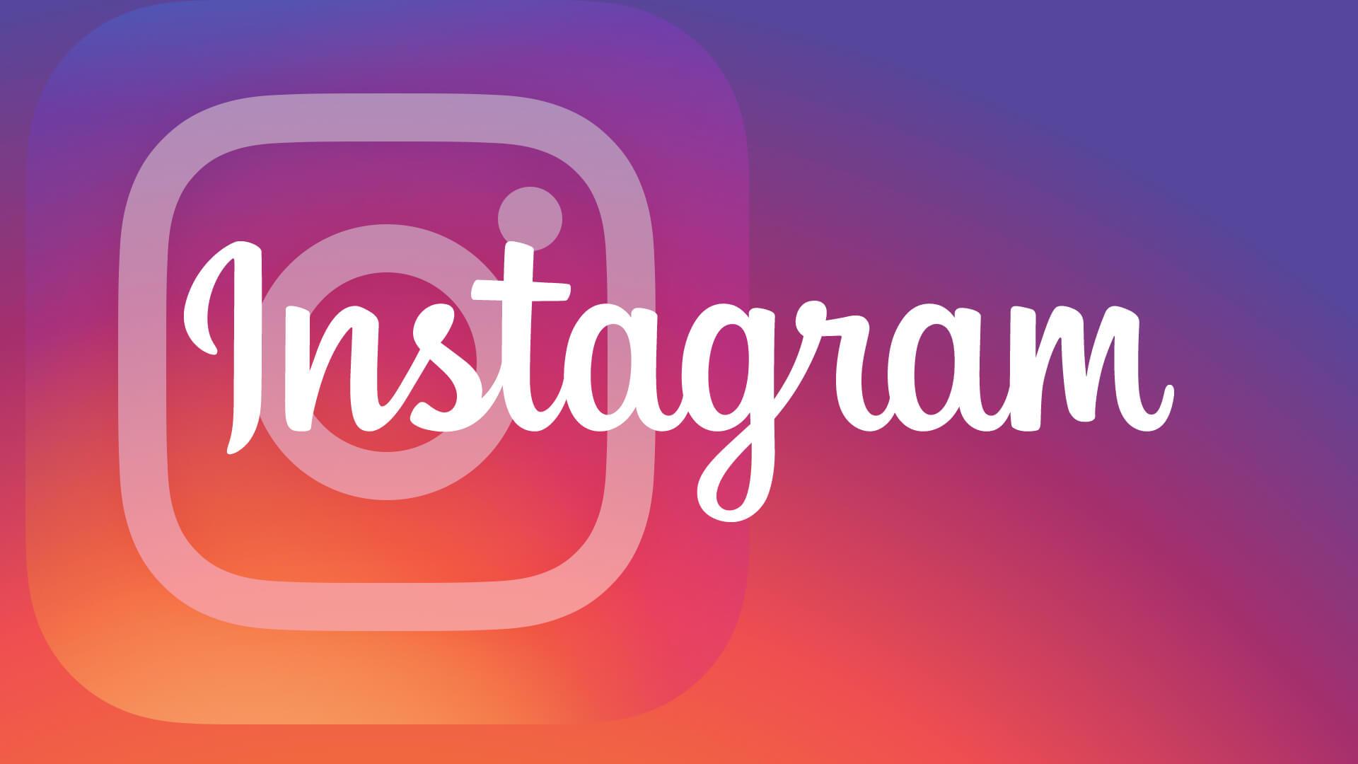 Как собрать большую аудиторию в Instagram