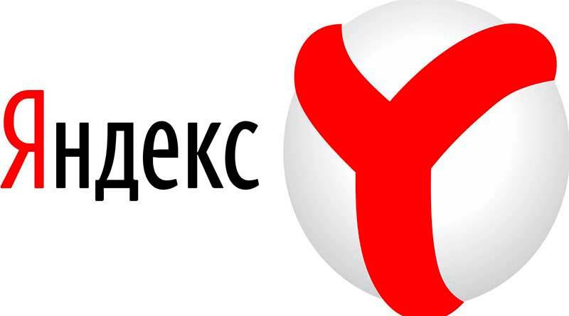 Яндекс. Браузер улучшает защиту от посторонних трекеров