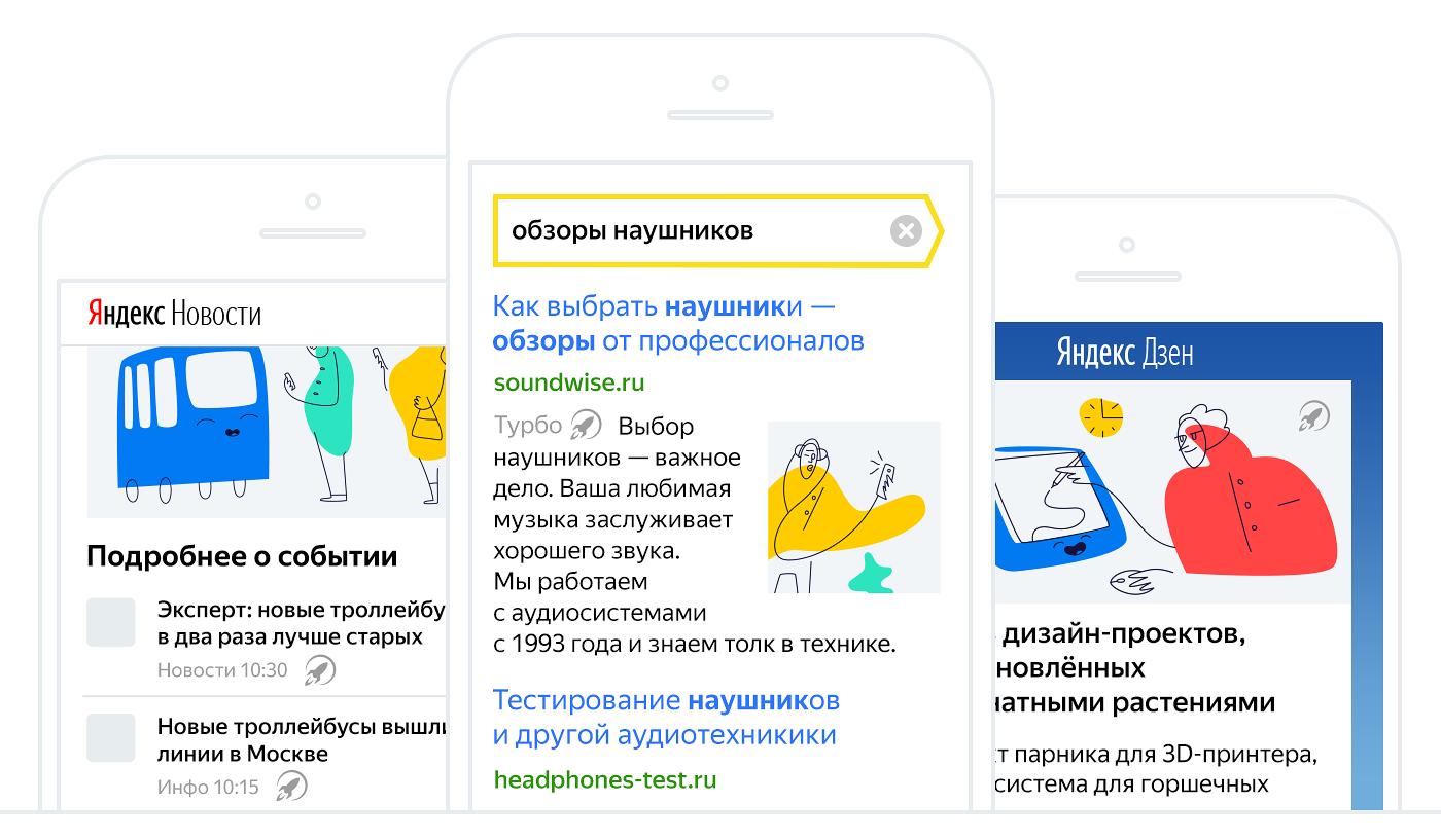 Яндекс.Вебмастер добавил кнопку для проверки Турбо-страниц