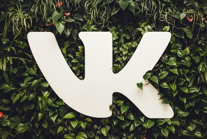 ВКонтакте вводит фильтр для исключения враждебных высказываний