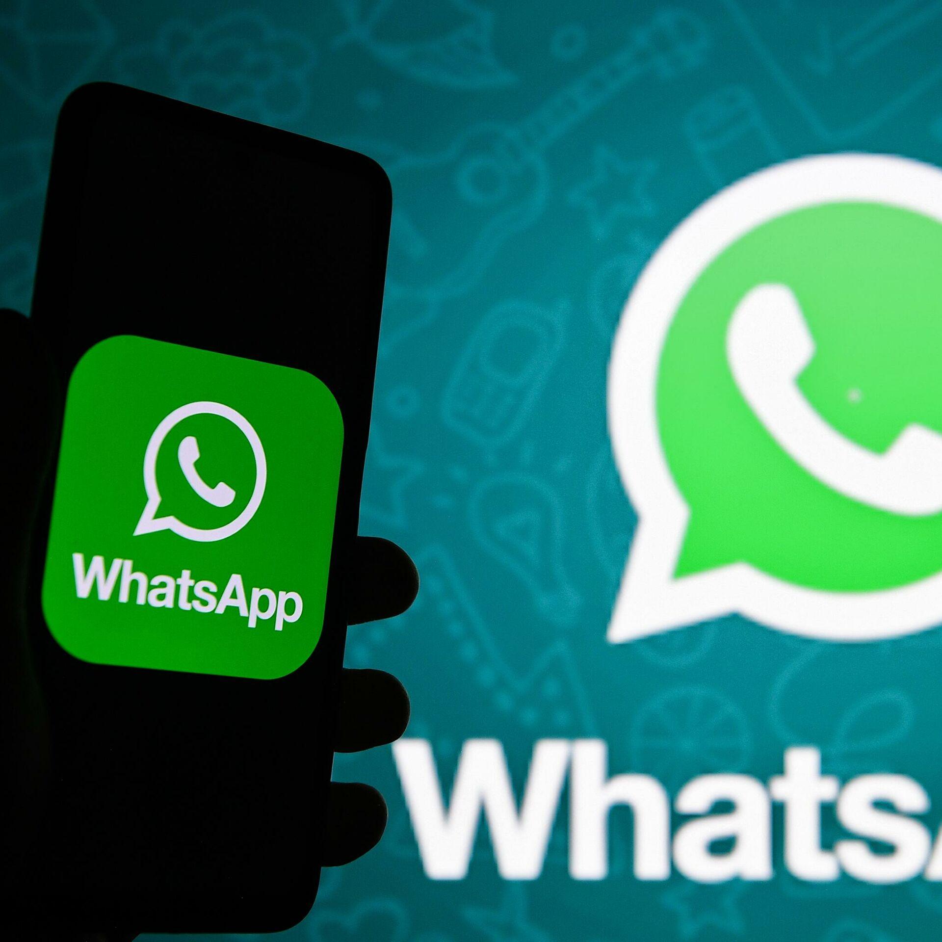 WhatsApp успешно осуществил перенос переписки между iOS и Android