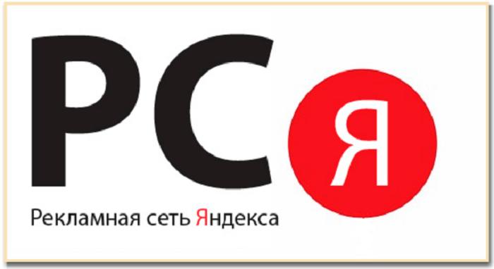Рекламная сеть Яндекса улучшает видеорекламу и делает её быстрее