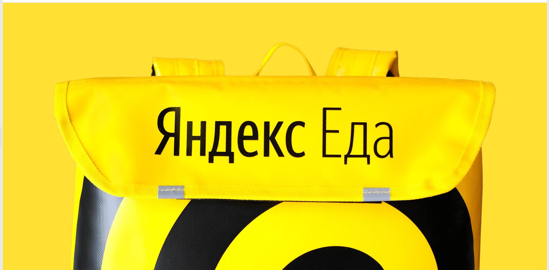Яндекс запустил полностью автоматизированную рекламную платформу для ресторанов