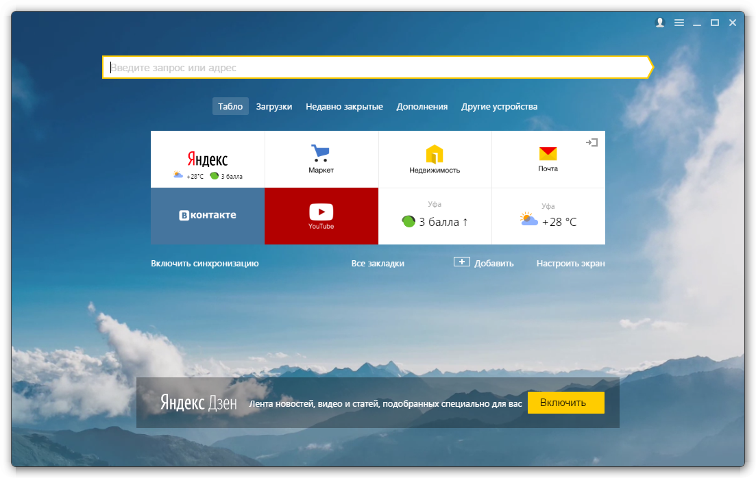Яндекс.Браузер научился переводить текст на картинках