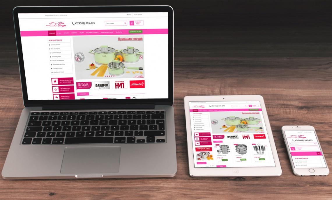 Управление вниманием с помощью дизайна сайта