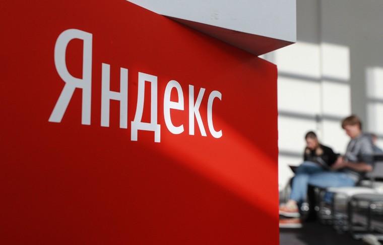 Яндекс регулирует социальную рекламу специальными правилами