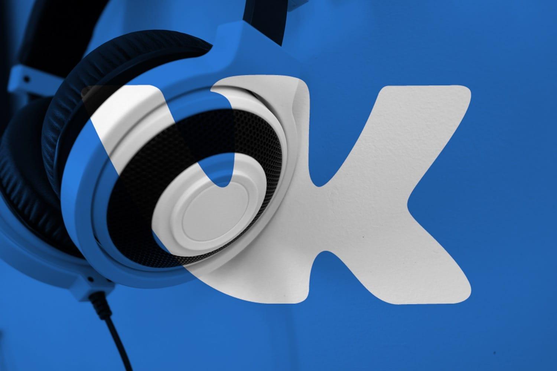 ВКонтакте вводит прослушивание музыки без интернета