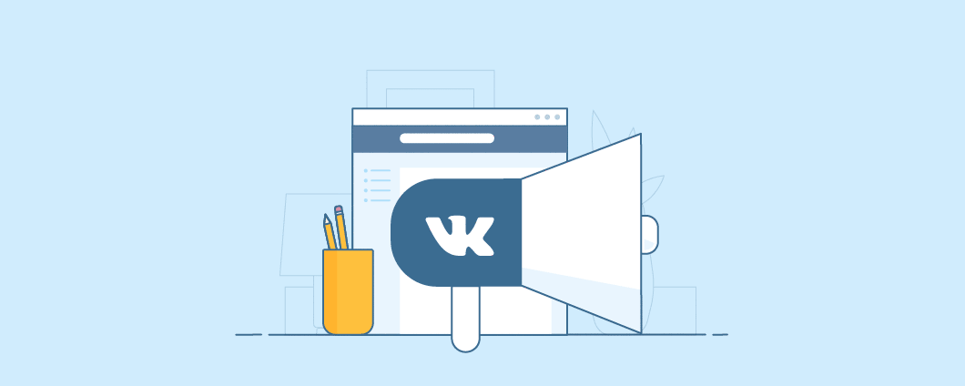 Рекламный кабинет ВКонтакте добавил автопополнение бюджета на рекламу